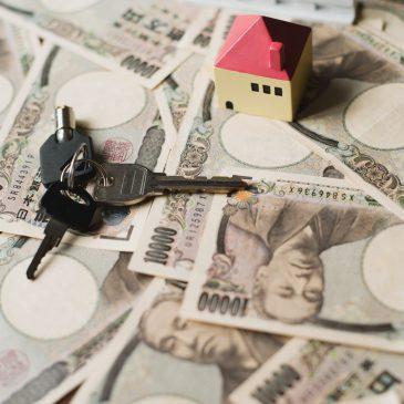 Las hipotecas multidivisa: tratamiento jurisprudencial